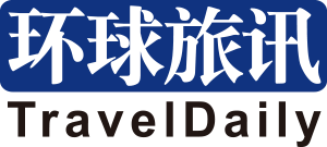 Travel Tech News China Logo